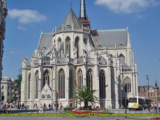 Церковь Святого Петра в Лёвен