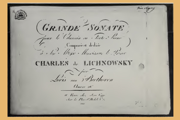 Титульный лист Двенадцатой сонаты Бетховена