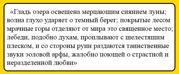 Теодор. Музыкальный этюд